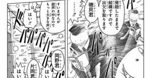 超豪華過ぎる、アニメ「暗殺教室」の声優発表!TVアニメ化の兆し!?