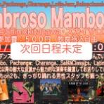 サルサ(salsa)人気・定番・ヒット曲CD・mp3 マンボ(mambo)・ラテンジャズ(latin jazz)・チャチャ(chacha)