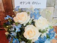 【日向坂46】加藤史帆、オテンキのりさんの横で絶対にやってはいけないポーズをしてしまうwwwwwwwwww
