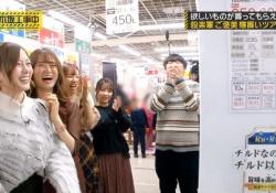 おおおw 白石麻衣×山崎怜奈のレアショット!?www