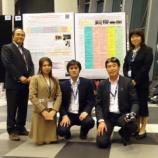 『【ご報告】IASSIDD(国際知的・発達障碍学会)3日目』の画像