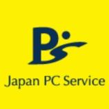 『日本PCサービス株式を大量取得-イノベーション・エンジン』の画像