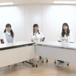 『これはヤバい…桃子の格好がwww 乃木坂3期生、とんでもない企画が配信されることが決定wwwwww』の画像