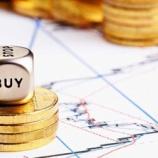 『よく聞く、月初に株価が上がるから月末に株を買ったほうがいいっていうのは幻想です。簡単なゲームを使って解説します!』の画像