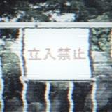 【閲覧注意】コイツ悪魔やんけ!とんでもない「合成怪物キメーラ」が発見される…!!!