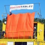 『津波情報伝達の視覚的手段「オレンジフラッグ」』の画像