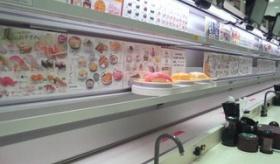 【日本の店】  日本から 「回らない回転寿司」が登場。  回転寿司のレーンが 超高速でワロタwwwwwwww  海外の反応