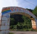 日本初の「廃墟テーマパーク」開業計画 =宮城・化女沼レジャーランド