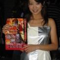 東京ゲームショウ2005 その15(高砂電器産業)