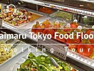 東京駅・大丸デパ地下グルメツアー♪「日本人が一生懸命働く理由が分かったよ」「デパートの階段に座って食べた思い出」海外の反応