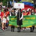 2015年横浜開港記念みなと祭国際仮装行列第63回ザよこはまパレード その106(鎌倉女子大学中等部・高等部マーチングバンド)