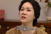 【悲報】韓国、戦犯企業条例にブレーキか 議長協議会が留保で一致
