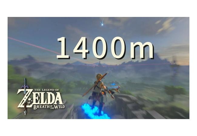 【動画】ゼルダブレワイにて「1.4キロ先の敵」を狙撃、その瞬間の激写に成功するプレイヤー現るwwwww