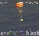 【画像】飛行不能に陥った小型単発機、機体ごとパラシュートで無事不時着