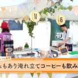 『乃木坂46のツアーケータリングが予想以上に豪華すぎてヤバいwwwwww』の画像