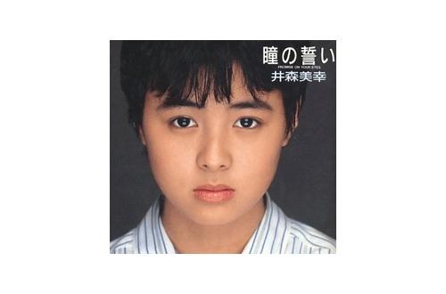 島崎和歌子「ガハハ!こいつオッキしてるよ!」 井森美幸「いやぁぁ!何か出てる〜w」のサムネイル画像