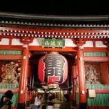 『博多からの再会』の画像