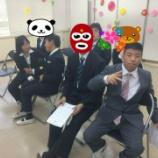 『【久留米】ゆたかカレッジ カレッジ久留米 入学式』の画像