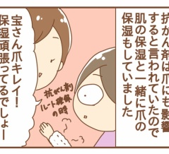 【抗がん剤副作用:爪】黒く変色していく爪