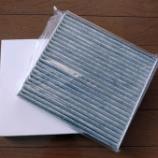 『パッソ(KGC30)のエアコンフィルターを交換しました』の画像