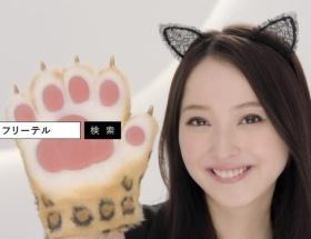 【悲報】佐々木希さん(29歳)の最新画像
