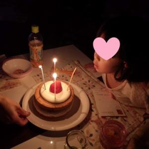 娘 4歳の誕生日を迎える