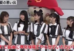 【朗報】乃木坂46、9/7放送『CDTV』出演決定!!カッキーとあやめんの夏の思い出とは???
