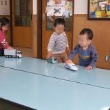 『児童館で遊びました』の画像