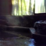 『近くの温泉へ』の画像