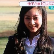 佳子さまこれまた可愛すぎりゅううっっっっっっっ[画像あり] アイドルファンマスター