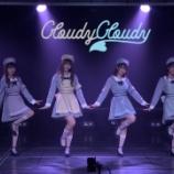 『NGT48中井りかプロデュースのアイドルユニットがヤバい件・・・』の画像