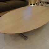 『COZYダイニング昇降テーブル・メープル無垢仕様』の画像