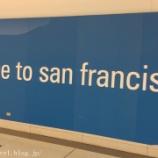 『サンフランシスコ旅行記4 空港からホテルそしてオラクル・アリーナまで割とスムーズだったけど、やはり1Qに間に合わず・・・』の画像