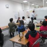 『【北九州】加工に挑戦!』の画像