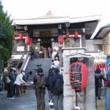 『一日文化祭のご案内』の画像