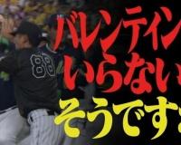 【阪神】バレンティンはいらない?矢野監督「そうですね」