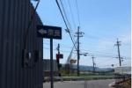 郡南街道の入口。その先は、急峻な道~交野まちなみ日記No.32~