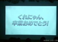 卒業する長久玲奈へチーム8メンバーからメッセージ動画キタ━━━━(゚∀゚)━━━━!!