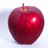 『【AAPL】300ドル突破の最強株アップル!iPhoneを使っているなら迷わずアップル株を買え。』の画像