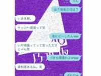 【乃木坂46】山下と与田のLINEが流出wwwwwwwwww(画像あり)