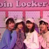 『NOGIBINGO!毛利Pが初告白!!『さゆ卒業。実は乃木坂加入前からの付き合いでした・・・』』の画像