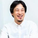 ひろゆき「日本の法律では無能老害をクビにできないので優秀な若者の給料が低くなる。無能が多数派なので優秀な若手は無意味な慣習で潰される。」