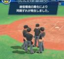 コロプラの新作野球ゲーム、意図的なラグに対する神システムを導入するwwwwww