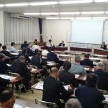 『宮田の環境を守る会「第13回全体会議」開催』の画像