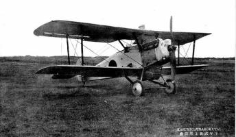 大日本帝国軍の航空機を淡々とうpして行く