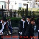 『E3☆ON(代々木のストリートで気になったユニット②)』の画像