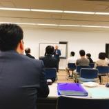 『話し方と人間関係を良くする方法を学べる「コトハナセミナー」卒業式』の画像