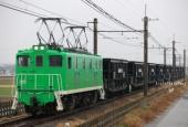 『2020/2/26運転 秩父鉄道石炭貨物ラストラン』の画像