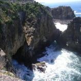『(^^)vいつか行きたい日本の名所 三段壁洞窟』の画像