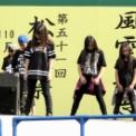 2015年 第51回湘南工科大学 松稜祭 ダンスパフォーマンス その20